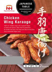 Chicken Wing Karaage
