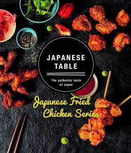 Japanese table ~Karaage Series~